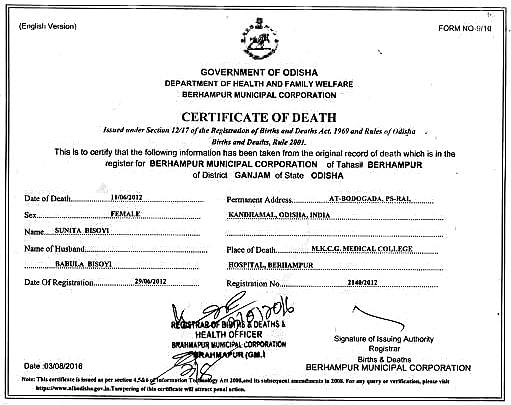 Woman Fakes Death To Get Insurance Money The New Indian Express