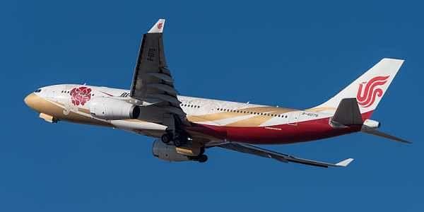 Air_China_Airbus_A330-243_B-6075_MUC_2015_04