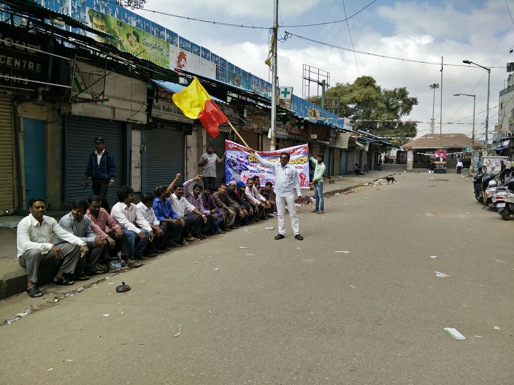 Karnataka Bandh September 9_EPS (7)