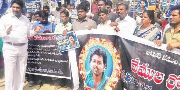 A rally to mark the death anniverary of HCU research scholar Rohith Vemula in Guntur on Tuesday | Express