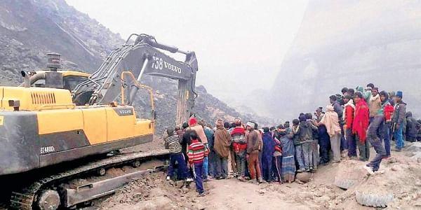 Coal Mine Collapse-PTI