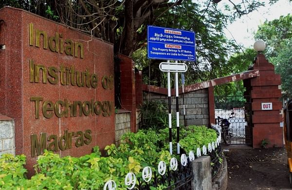 File picture of Indian Institute of Technology Madras IIT at Chennai. | PTI