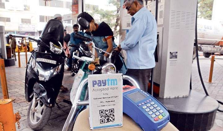 Paytm Gets RBI Nod To Start Payments Bank Services