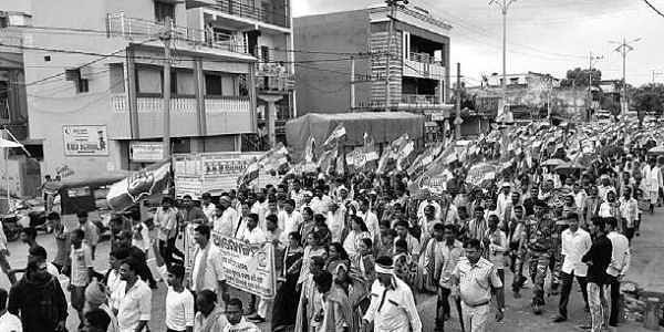 Cong Workers Hit Streets In Umerkote The New Indian Express