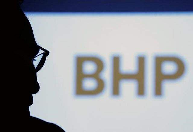 BHP Billiton plc (BLT) Shares Down 1.8%