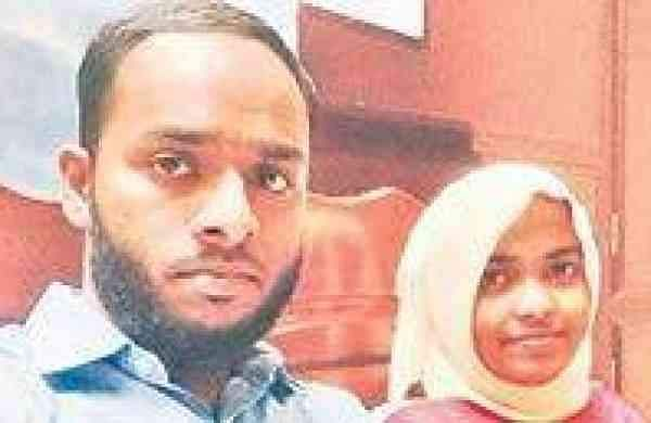 Kerala's Shafin-Hadia marriage: SC to examine whether HC can annul marriage