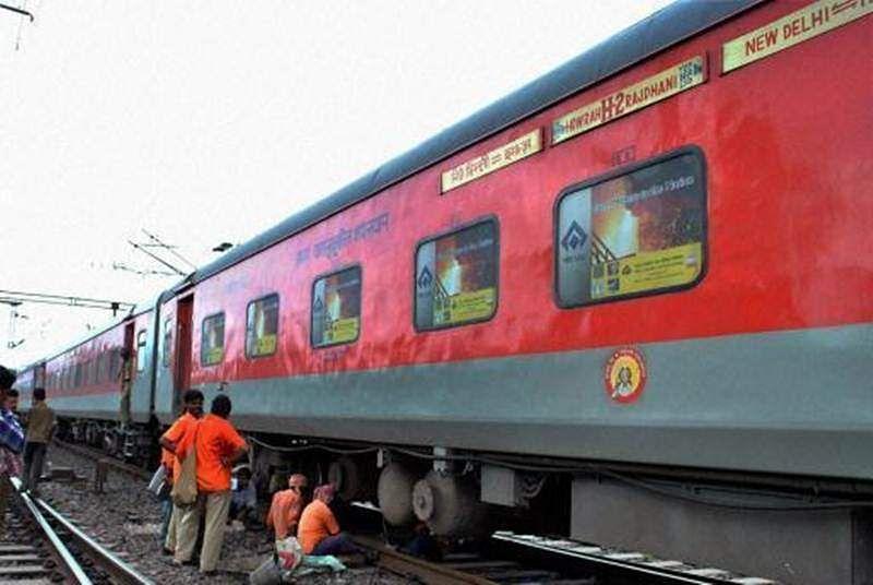 Indian Railway Food Service