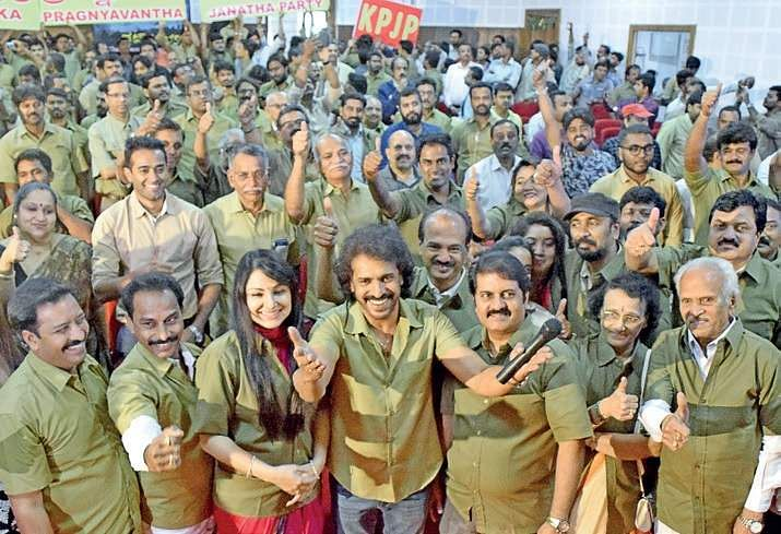 kannada-actor-upendra-launches-political-party-