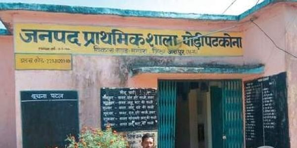 A government primary school in Podi Patkona gram panchayat of Jashpur district in Chhattisgarh has just three students, but to run it costs the government `14 lakh per annum at `4.80 lakh per student.