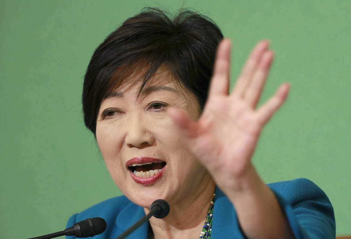 Tokyo governor quits as head of conservative opposition 'Party of Hope'