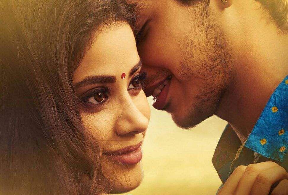 Dhadak marks the Bollywood acting debut of Sridevi's daughter Jhanvi Kapoor as well as Shahid Kapoor's half-brother Ishaan Khattar