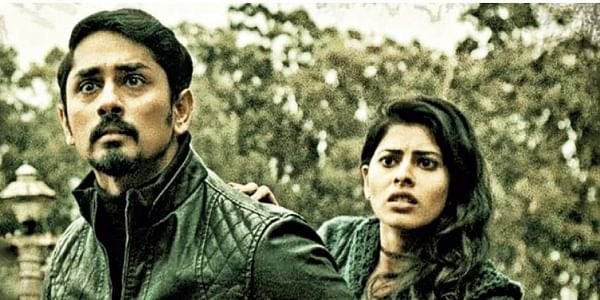 Lo And Behold A Well Made Horror Film The New Indian Express