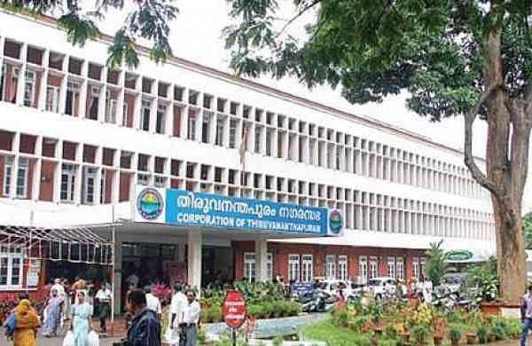 Thiruvananthapuram corporation