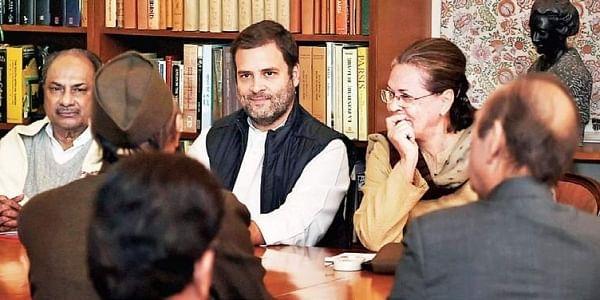 Image result for राहुल तैयार लेकिन सहयोगी दलों को अभी नतीजों का इंतजार