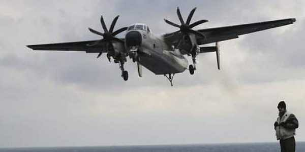 A similar type of the U.S. Navy plane carrying 11 crew and passengers crashed into the Pacific Ocean.|AP