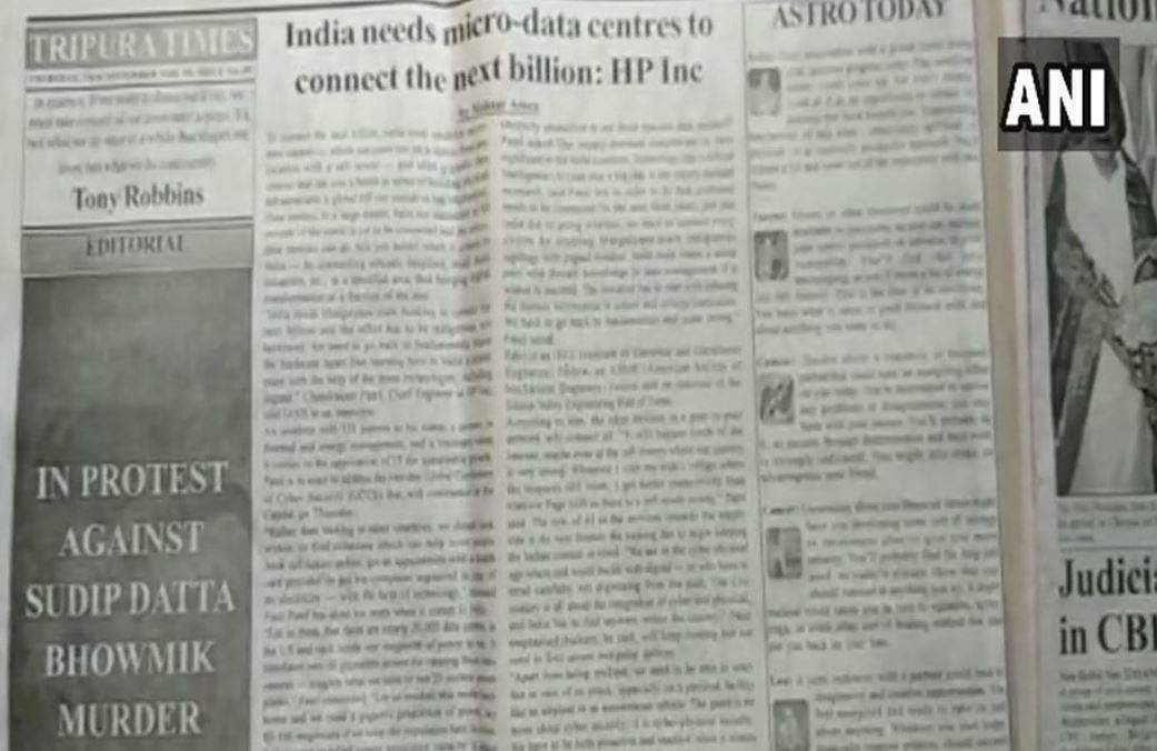The editorial space left empty in Tripura Times