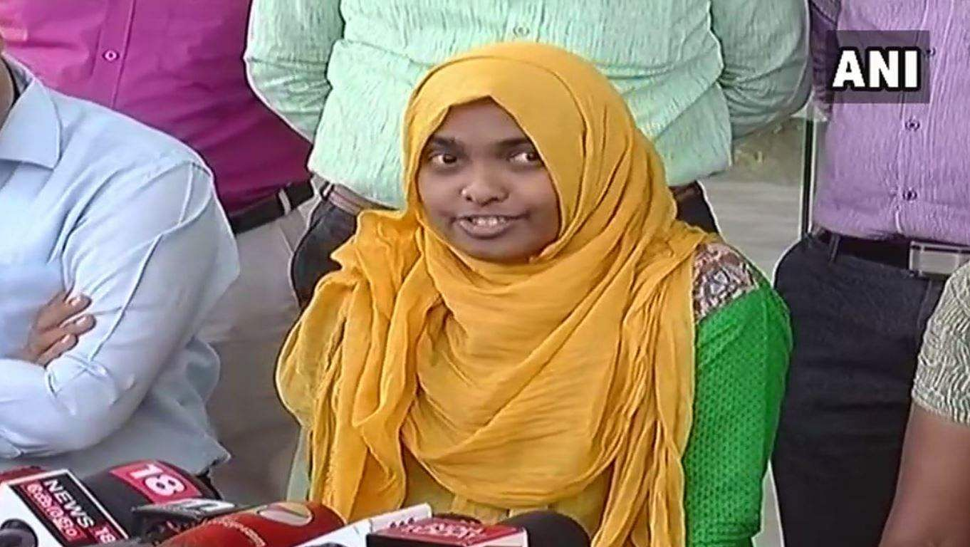 SC to Hadiya: Husband can not be guardian
