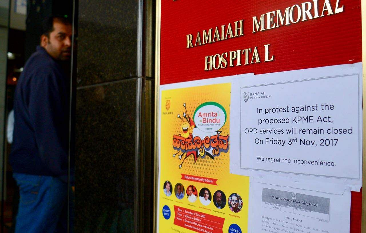 Karnataka : Docs in private hospitals go on strike protesting proposed law
