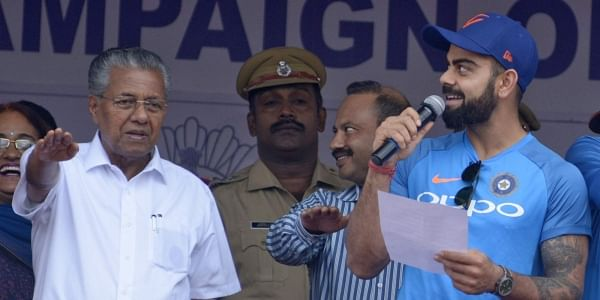 The occasion was the inaugural ceremony of the anti-drug campaign by Kerala Police titled 'Yes to Cricket and No to Drugs'. (EPS| Manu R Mavelil)