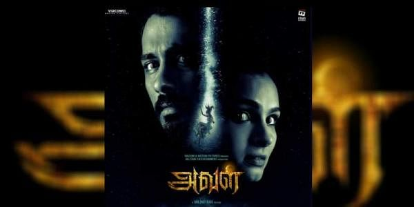 siddharth poster Aval