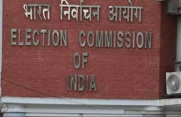 Election Commission of India premises (File | PTI)