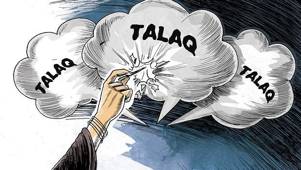 Withdraw triple talaq Bill: AIMPLB