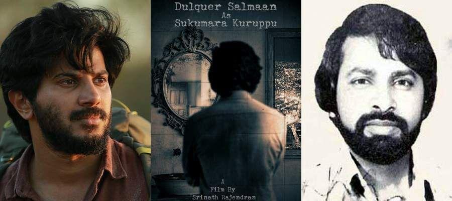 Sukumara-kurup-malayalam-movie-dulquer-salmaan