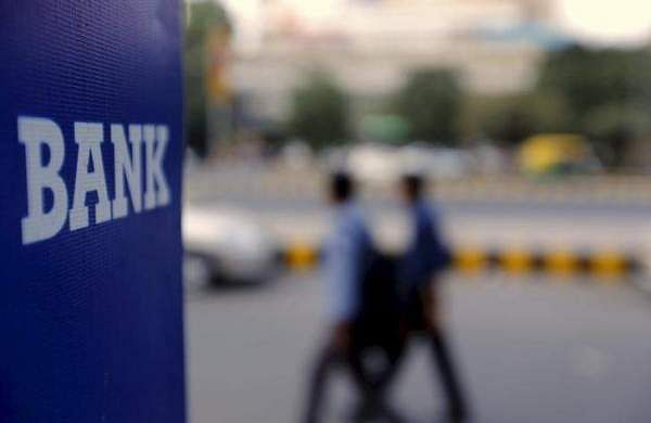 Bank of India receives Rs 2257 crore from government