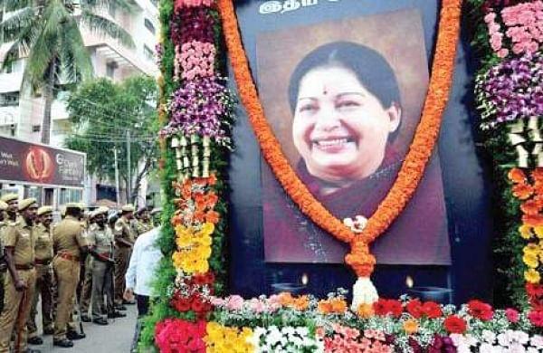 A portrait of the late CM Jayalalithaa. (File Photo)
