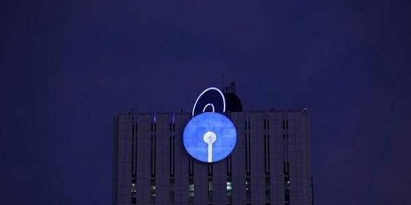 The logo of State Bank of India is pictured at its headquarters in Mumbai. (File photo   Reuters)