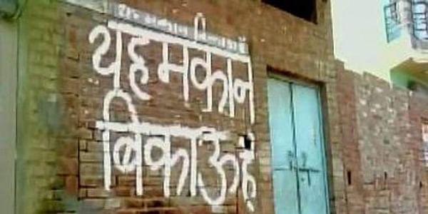 Kairana, Graffiti