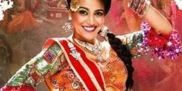 Swara Bhaskar in the official poster. (Courtesy: Twitter)
