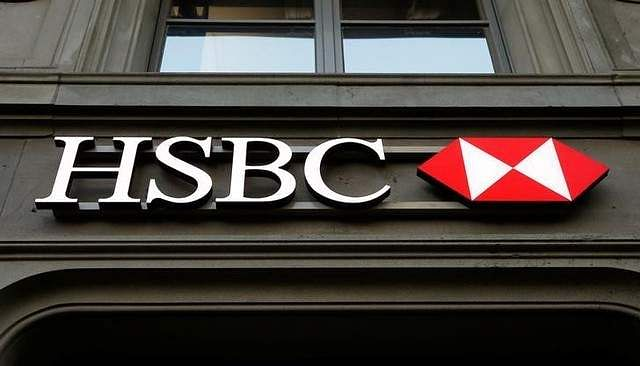 HSBC Fined USD175 Million Over