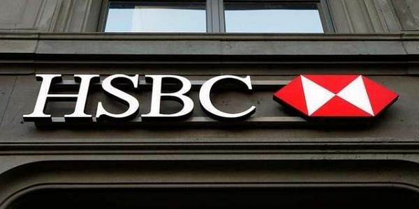 HSBC launches app to track trade transactions- The New