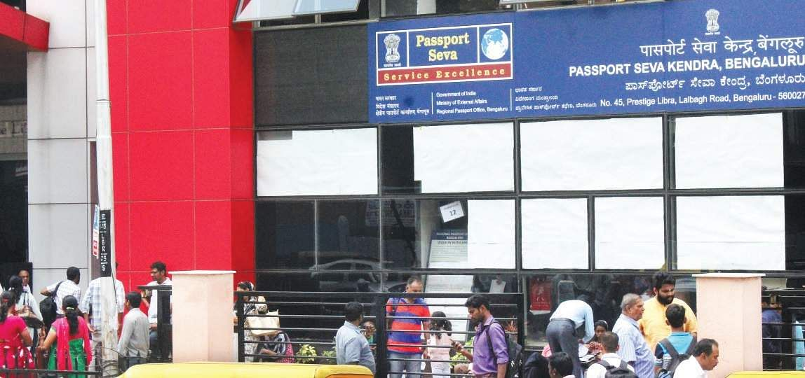 Po passport kendras to open by march the new indian express passport seva kendra on lalbagh road in bengaluru ccuart Choice Image