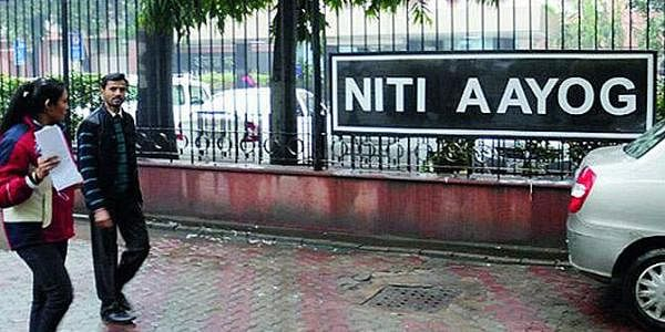 Niti Aayog (File Photo)