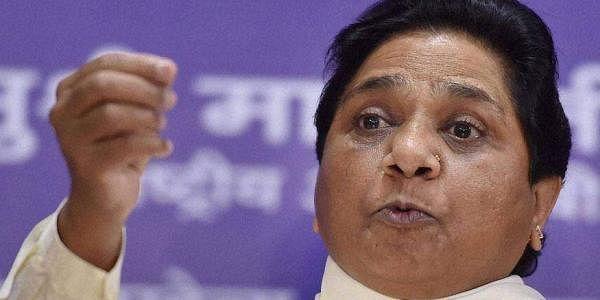 BSP supremo Mayawati. (File Photo | PTI)