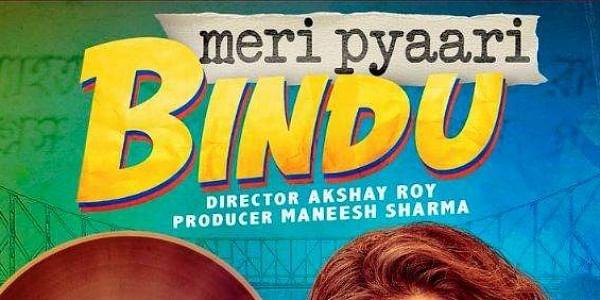 Poster of Meri Pyaari Bindu (Photo | Twitter)