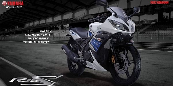 The newly launched YZF R15 motorcycle by Yamaha Motors India (Photo | Facebook)
