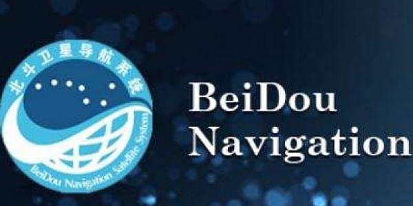 BeiDou Navigation Satellite System (Photo | beidou.gov.cn)