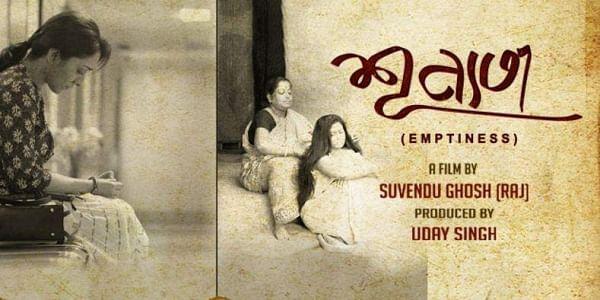 Shunnota (2018) Bengali HD Movie