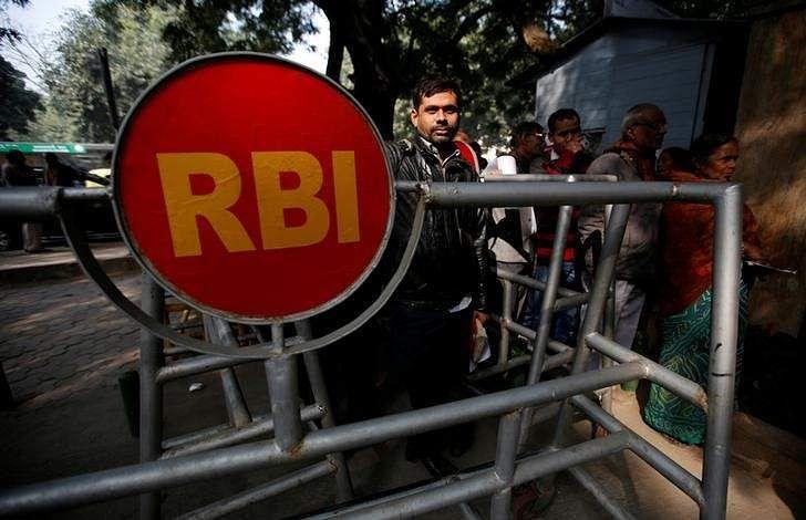 Bank of Maharashtra put under RBI 'corrective action' due to bad loans