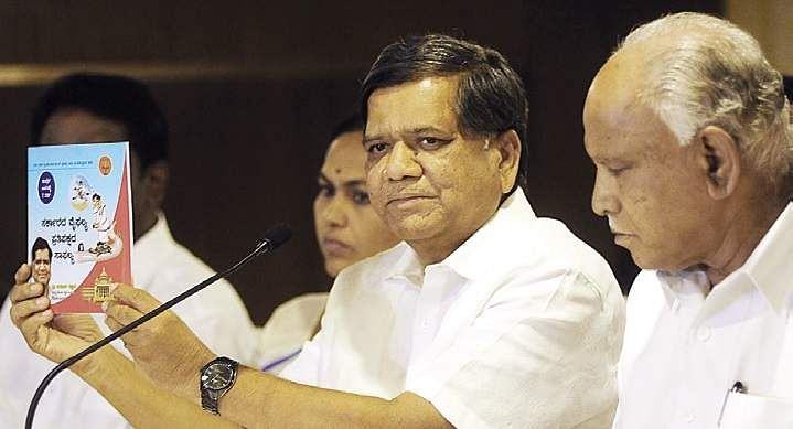 BJP dubs Congress government in Karnataka 'utter failure'