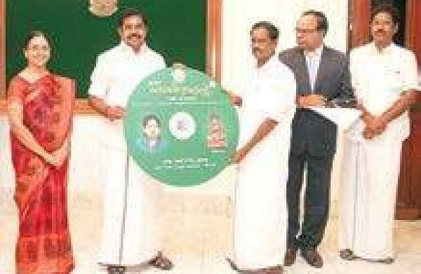 CM launches Tamil word processor Amma MennTamizh- The New