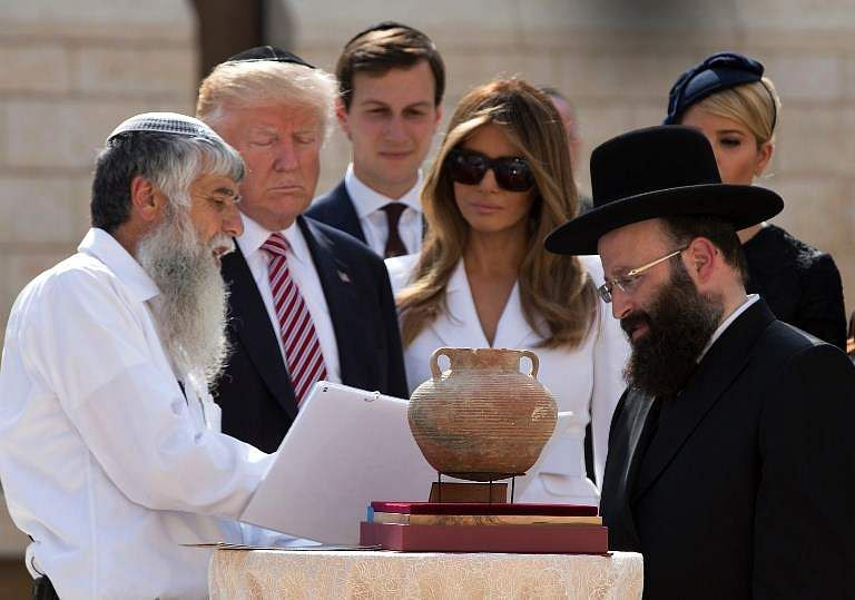 Trump lands in Israel on second leg of first foreign trip
