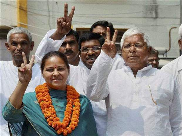 Benami land case: IT department summons Lalu Yadav's daughter Misa Bharti