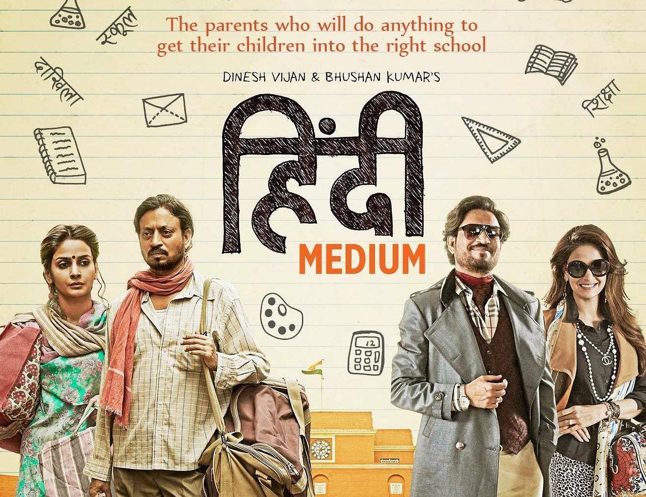 Image result for hindi medium poster