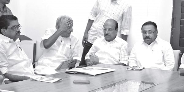 Image result for udf meeting