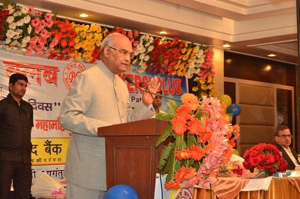 Governor of Bihar Shri Ram Nath Kovind addressing in a function organised by Bankers Club on the occasion of Bihar Diwas at Patna on March 22,2017.