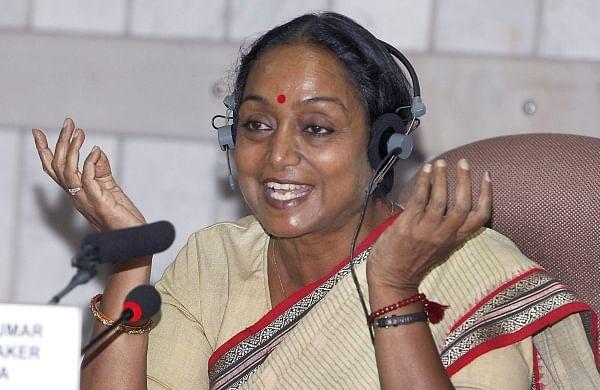 Former Lok Sabha Speaker Meira Kumar